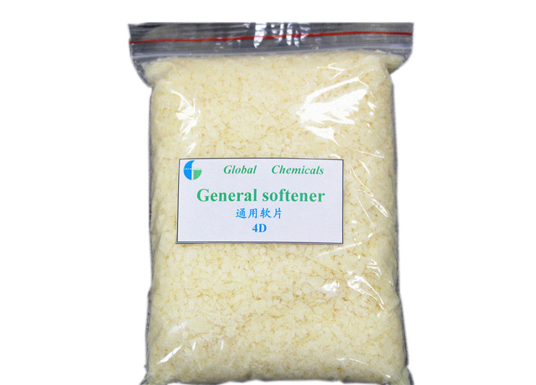 Pale Yellow General Softener Flakes Hot Water Soluble Especially For Dyeing House